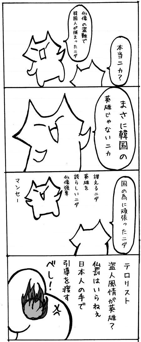 20141125-212207引導