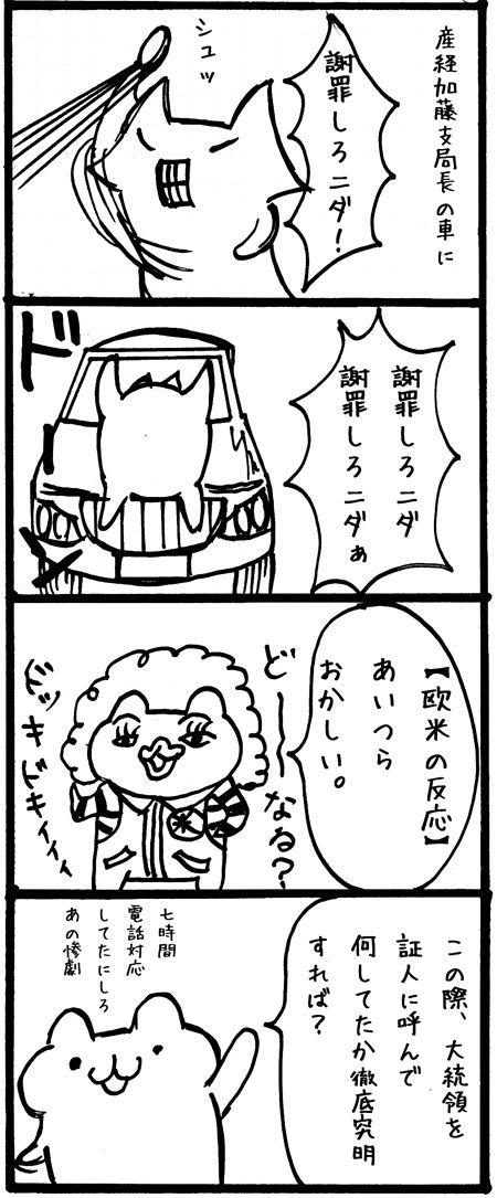 20141130-113454産経