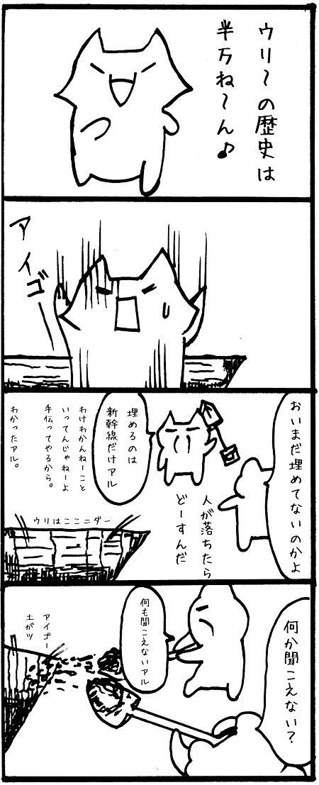 20141127-091329落下