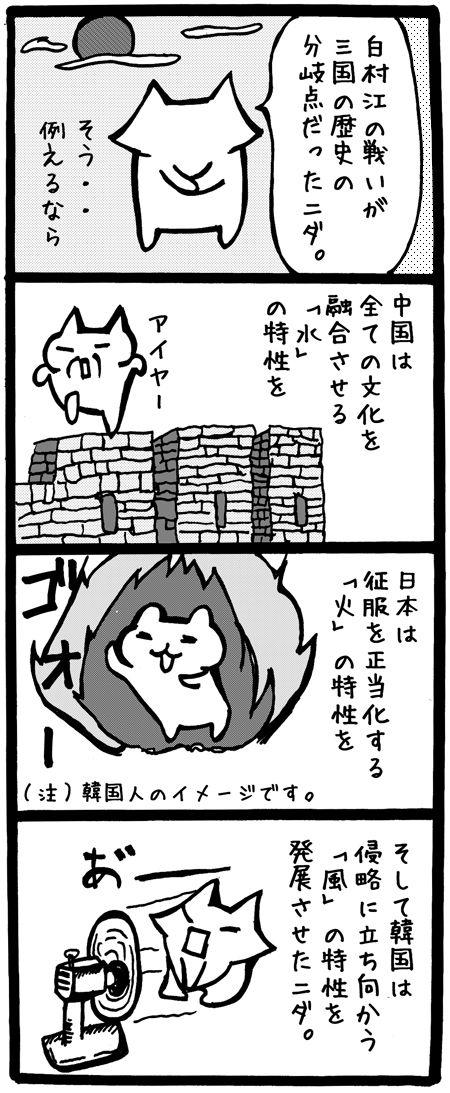 20150104-233339水火風