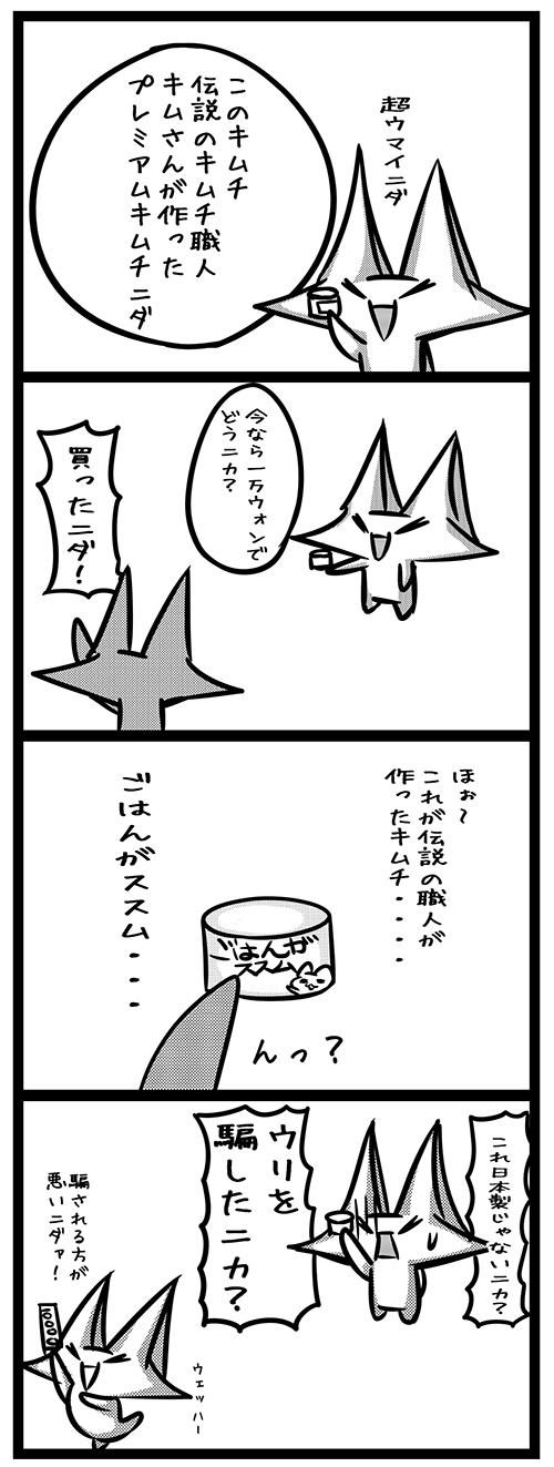 140jpg
