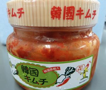 kimuchi000