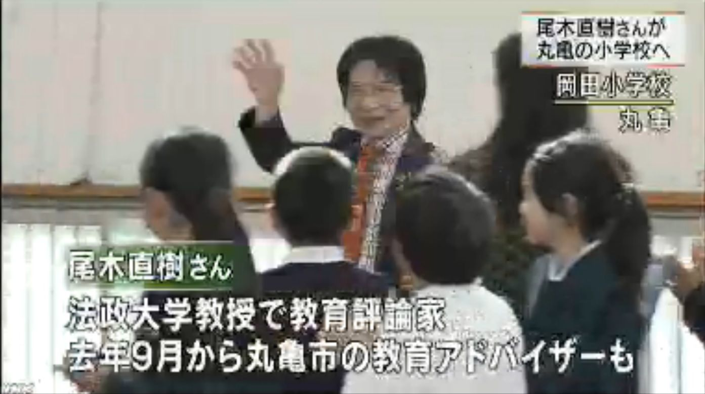 キムチうどん県民 : 【香川県丸...