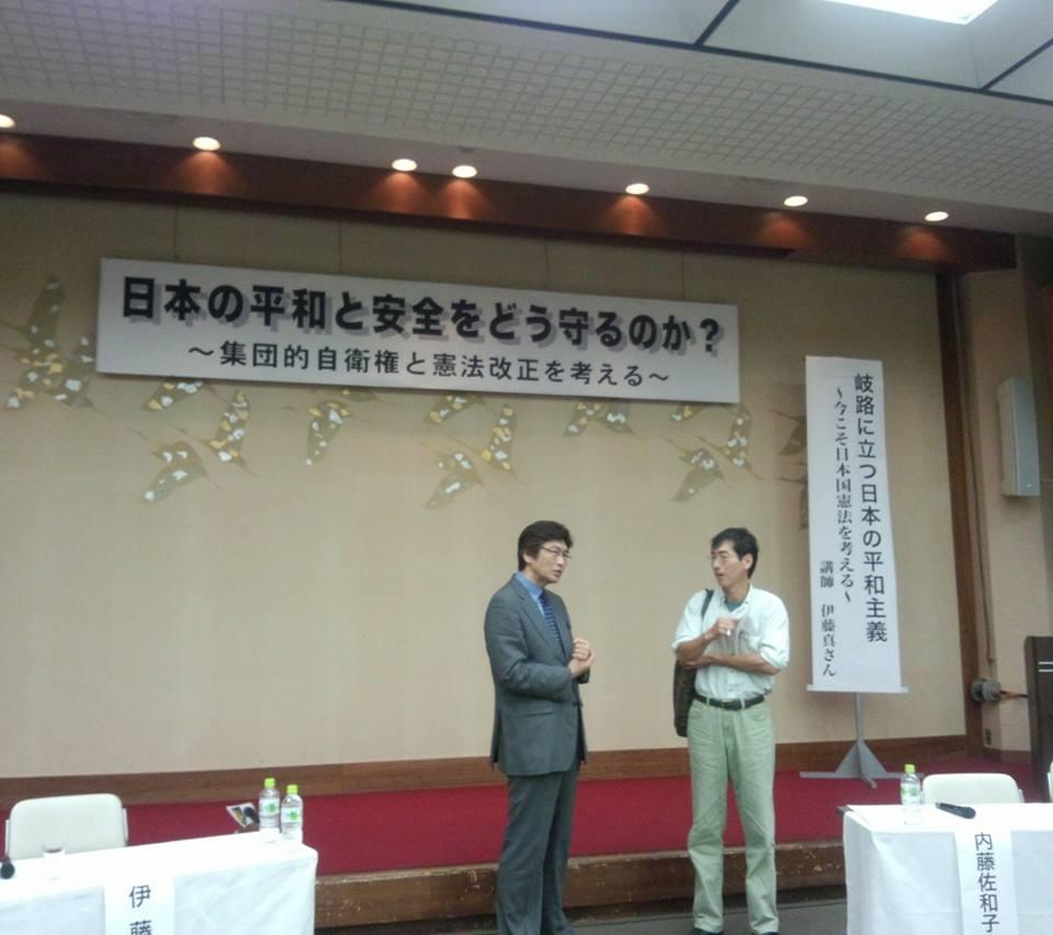 市長 選挙 佐和子 徳島 内藤