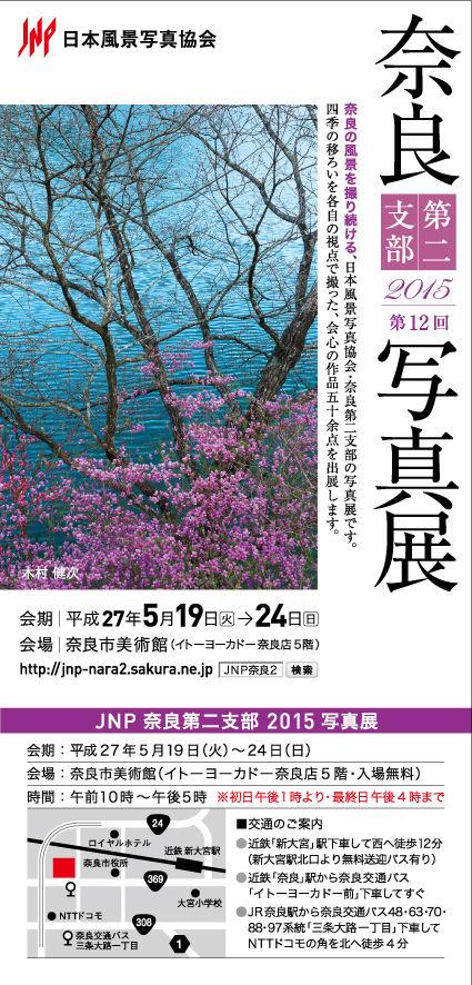2015_jnp