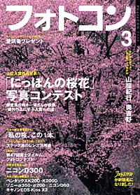hyoushi_0803