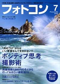hyoushi0907