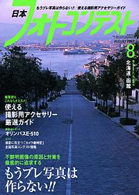 hyoushi_0708