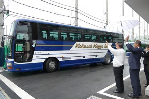 P1280245