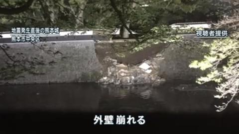 news2750057_6熊本城崩れる