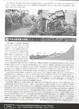 中越地震3.JPG