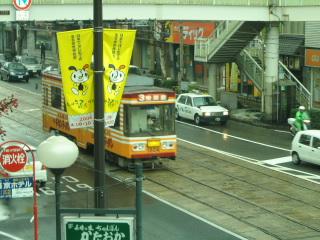 長崎電車2
