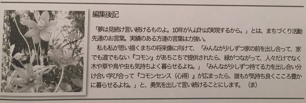 IMG_9270 (1)