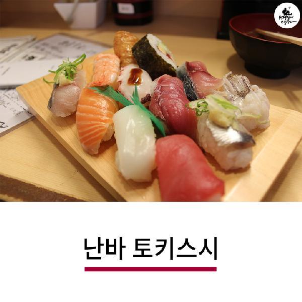 food22