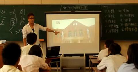 韓国人による授業