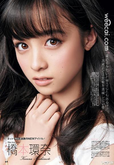 actress9