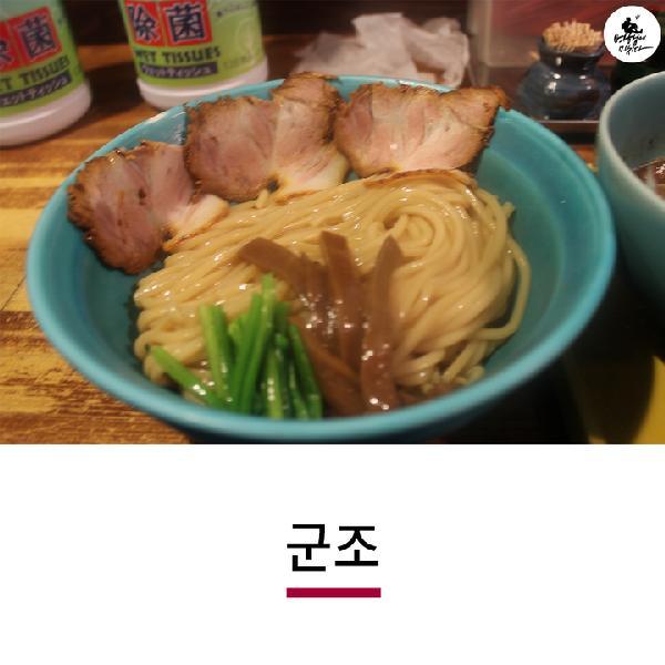 food19