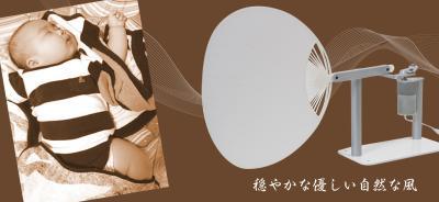 uchiwa5