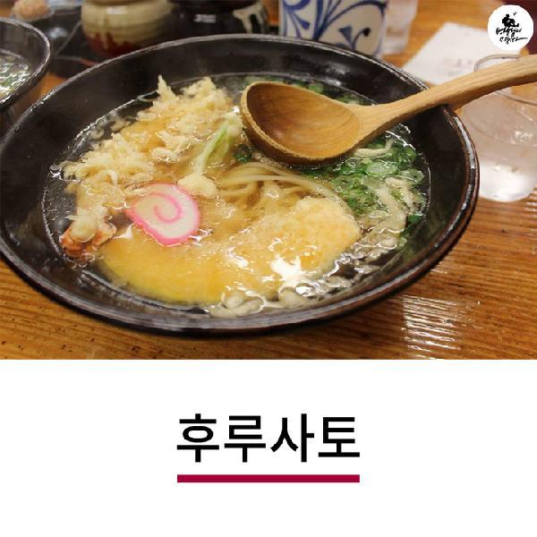 food14
