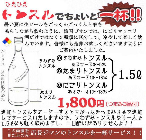 【犯罪】愛媛FCが2期にわたる粉飾決算!!!!!! [転載禁止]©2ch.net->画像>214枚