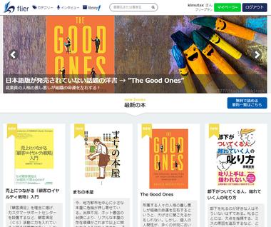 KIM blog-1 160128