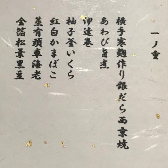 2017-01-01-10-50-00