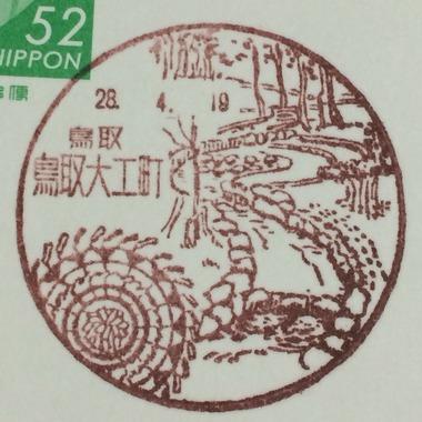 2016-04-24-19-39-11