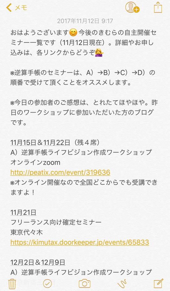 2017-11-13-20-09-54