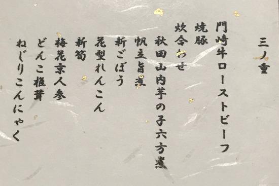 2017-01-01-10-50-12