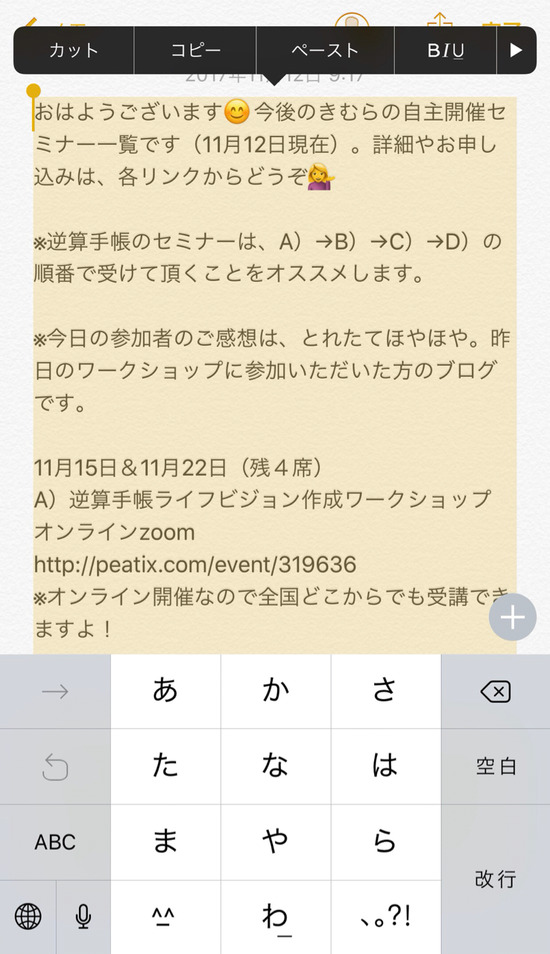 2017-11-13-20-11-03
