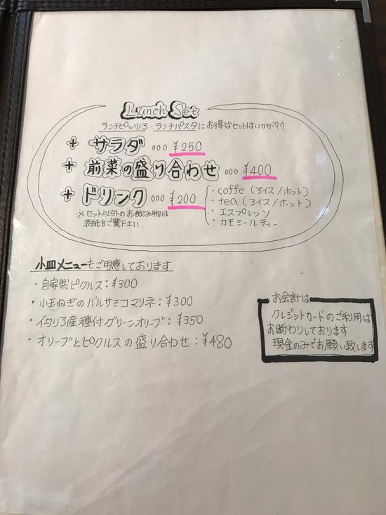 2017-01-05-12-34-20