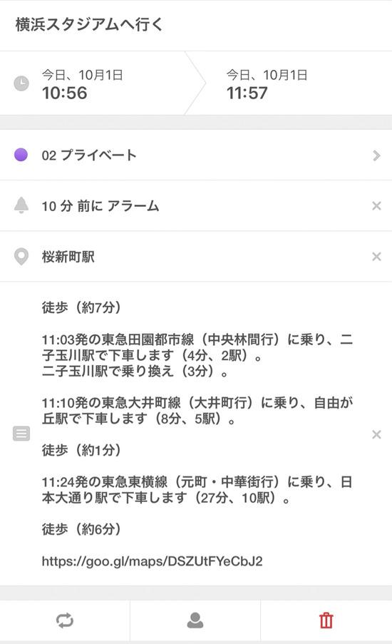 2017-10-01-08-10-27