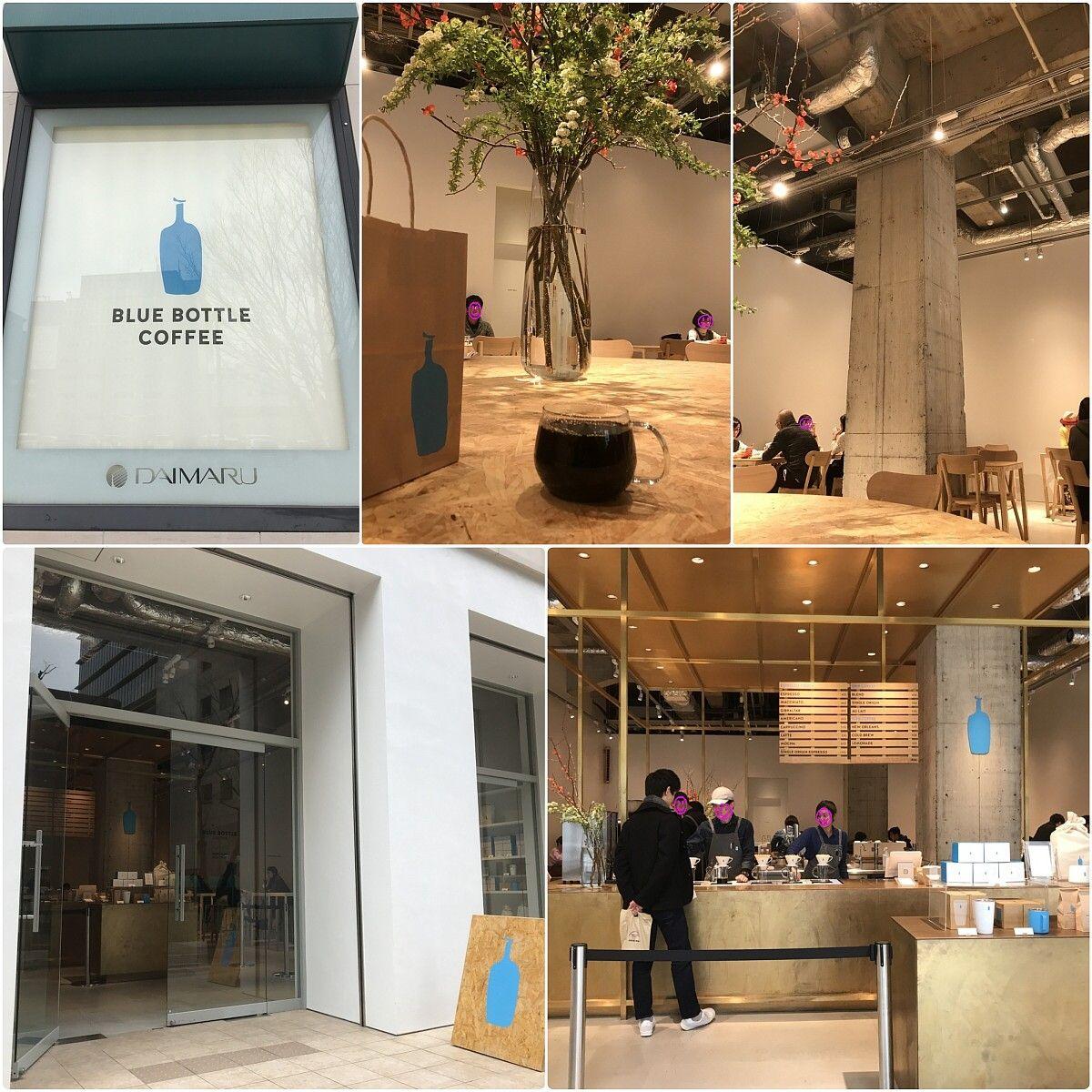 神戸 コーヒー ブルー ボトル