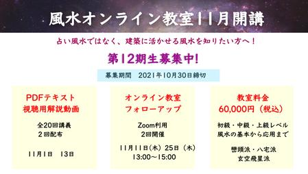スクリーンショット 2021-09-28 14.12.30