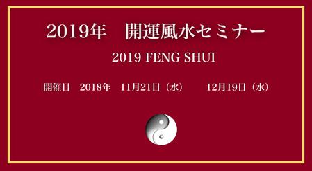 スクリーンショット 2018-11-02 13.36.53