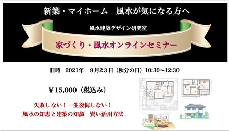 スクリーンショット 2021-09-11 18.15.25