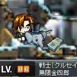 060923金四郎Lv86.jpg