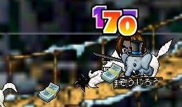060930金四郎土.jpg