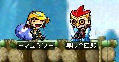 070715銀太郎+マユミン.jpg