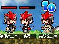 070811_2銀三郎+真弓+金三郎.jpg