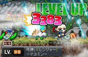 061214マユLv90.jpg