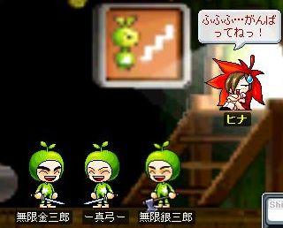 070811銀三郎+真弓+金三郎.jpg