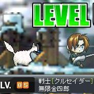 060918金四郎Lv85.jpg