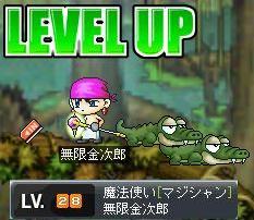 061217金次郎Lv12-28.jpg