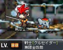 060829金四郎Lv80.jpg