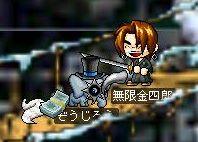060913金四郎_日シュリw