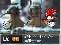 060826金四郎Lv79.jpg