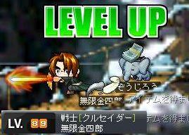 061009金四郎Lv89.jpg