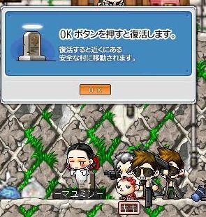 070103マユLv94お墓.jpg