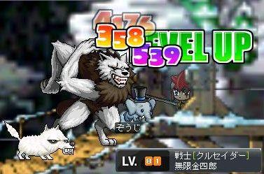 060902金四郎Lv81.jpg